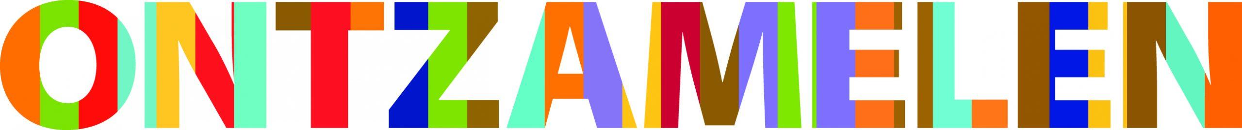 logo ONTZAMELEN