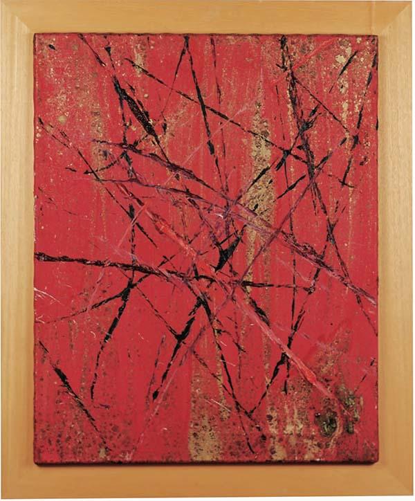 RedBox 019a copy